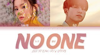 Download LEE HI (이하이) 'NO ONE (누구 없소) (Feat. B.I of iKON)' (Color Coded Lyrics Eng/Rom/Han/가사) Video