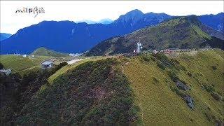 Download 20180729【838】MIT台灣誌 三千公尺 高山急診室的春天 合歡山 軍陣醫學 成功! Video