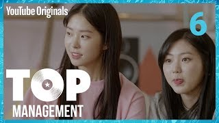 Download Ep 6 Don't Touch Me | Top Management Video