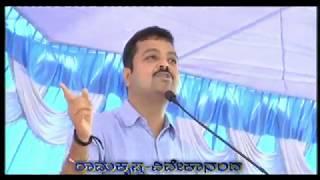 Download ||ರಾಮಕೃಷ್ಣ - ಸ್ವಾಮಿ ವಿವೇಕಾನಂದರ ವಿಚಾರ ಗೊತ್ತಿಲ್ಲದವರು ವಸಿ ಕೇಳಿ...By| Sir Chakravarthy sulibele || Video