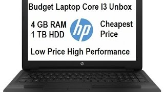 Download HP Cheapest Core I3 Laptop High Speed Budget Laptop Unboxing Video
