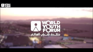 Download World Youth Forum 2018 - Recap Video