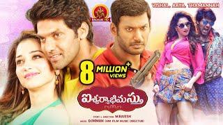 Download Aishwaryabhimasthu Full Movie - 2018 Telugu Full Movies - Arya, Tamannnah, Santhanam Video