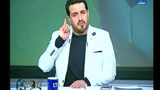 Download أحمد سعيد يفضح ″مرتضي منصور″ ويكشف حسابه بالبنك قبل وبعد ادارة الزمالك Video