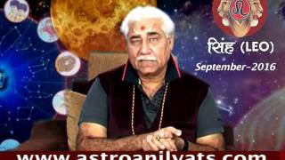 Download LEO - Monthly Astro- Predictions for-September-2016 Analysis by Aacharya Anil Vats ji Video