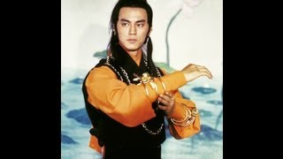 Download Clans Of Intrigue 楚留香(1976) **Official Trailer** by Shaw Brothers Video