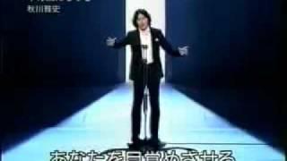 Download 千の風になって 秋川雅史 Video