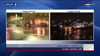 Download بث مباشر | Lebanon Live news #لبنان ينتفض Video
