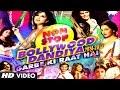 Download Non Stop Bollywood Dandiya 2014 (Full Video HD) | Garbe Ki Raat Hai Video