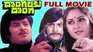 Download Dongalaku Donga Telugu Full Movie - Krishna, Jaya Pradha, Mohan Babu - V9videos Video