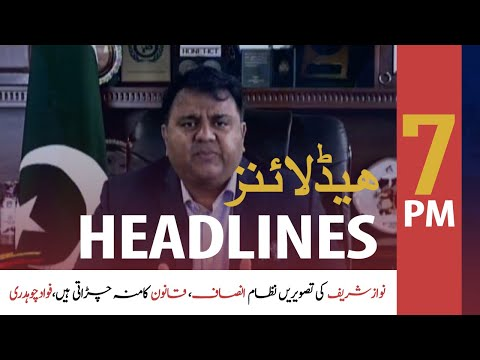 Photo of ARY News Headlines | 7 PM | 30 May 2020