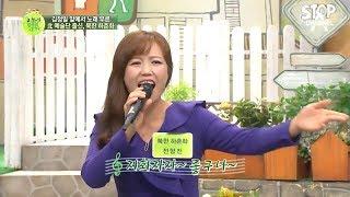 Download 지화자자~ 좋구나~♪ 북한 예술단 출신, 북한 하춘화의 노래♪ |이제 만나러 갑니다 356회 Video