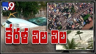 Download Kerala : Periyar river water level continues to rise - TV9 Video