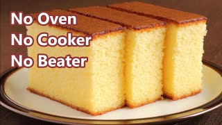 Download Easy Vanilla Sponge Cake Without Oven Recipe | How To Make Basic Sponge Cake | Plain Sponge Cake Video