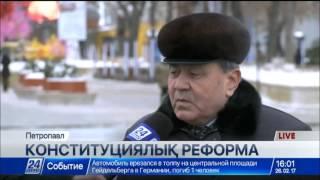 Download Солтүстікқазақстандықтар: Конституциялық реформа мемлекеттік басқару жүйесін жаңа деңгейге көтереді Video