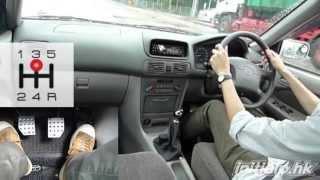 Download 棍波車基本操作 How to drive a manual (basics) Video
