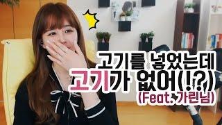 Download 김이브님♥아무도 우리의 식탐을 말릴 순 없다 Video