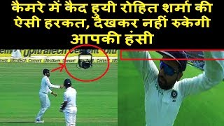 Download IND vs SL 2nd Test: Rohit Sharma Mischievous On The Field, He Grabbed The Spider Cam D-Cricket Video