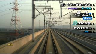 Download Railfan - Taiwan High Speed Rail 台北市 - 左營 Taipei - Zuoying Video