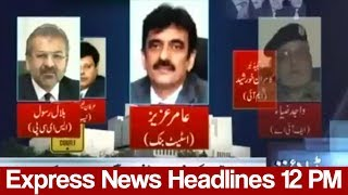 Download Express News Headlines - 12:00 PM - 29 May 2017 Video