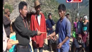 Download ARUNACHAL NEWS 24X7 Video