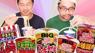 Download Japanese BIZARRE RAMEN INSTANT NOODLES Taste Test Video