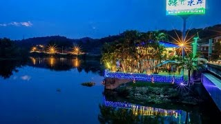 Download 新竹.峨眉美食&綠光水岸景觀餐廳/咖啡、簡餐、下午茶、團體用餐 Video
