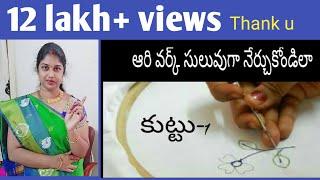 Download Aari chain stitch-1 Video