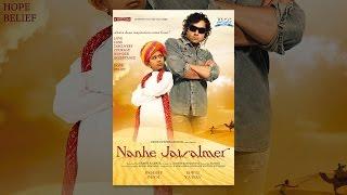 Download Nanhe Jaisalmer Video