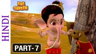 Download Bal Ganesh - Part 7 Of 10 - Animated film for Children Video