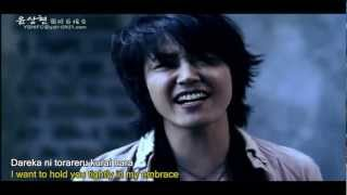 Download Yoon Sang Hyun 윤상현 - Last Rain (Saigo No Ame) PV (with Eng.-trans. & Rom. lyrics) Video