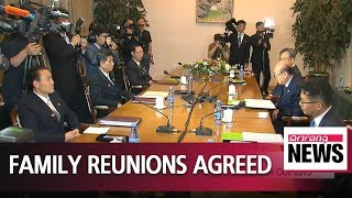 Download Two Koreas to hold reunions of war-torn families for 7 days starting Aug. 20 Video