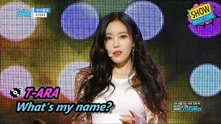 Download [HOT] T-ARA - What's my name?, 티아라 - 내 이름은 Show Music core 20170701 Video