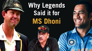 Download Legend speaks Think and Win like MS Dhoni | Whybe Sports Video