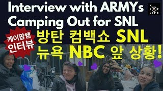 Download BTS Comeback show, SNL Interview with camping out ARMYs 방탄 컴백방송 SNL, 캠핑도 두렵지 않은 뉴욕 NBC앞 아미들!! Video