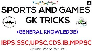 Download Sports And Games GK Tricks (General Knowledge) - IBPS,UPSC,SSC,CDS,RRB,IB,MPPSC Video