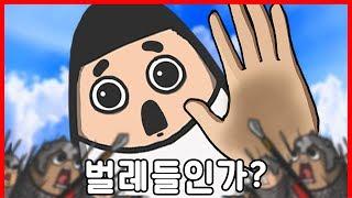 Download [상상극장] 눈을 떠보니 키가 100배로 커졌다.|빨간토마토 Video
