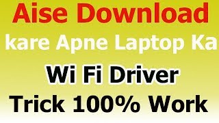 Download How To Download WiFi Driver Any Laptop Simple method Hp laptop | asus laptop | Dell Laptops Video