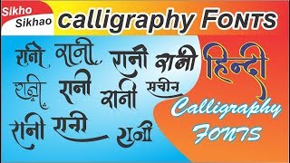 How to make flex banner || how to make banner in corel draw || Hindi