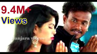 Download BANJARA NEW FULL HD VIDEO SONG HARI BANGADI VAJARE LAMBADA SONG // BANJARA VIDEOS Video