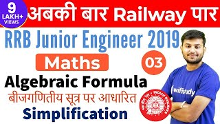 Download 12:30 PM - RRB JE 2019   Maths by Sahil Sir   Algebraic Formula Based Questions Video