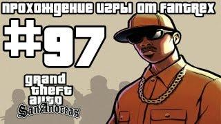 Download Прохождение GTA San Andreas: Миссия 97 - Восстание Video