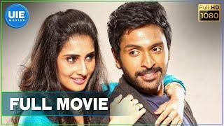Download Veera Sivaji Tamil Full Movie Video