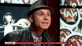 Download Вадим Красноокий (″Mad Heads″) - За Чай з Романом Чайкою // 07.10.2016 Video