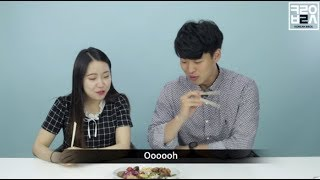 Download Koreans taste Turkish food for the first time [Turkish subㅣKorean Bros] Video