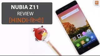 Download nubia Z11: Review | Features | Price [Hindi-हिन्दी] Video