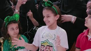 Download مشاركة سفارة دولة الإمارات باليوم الوطني السعودي الـ ٨٩ - بمركز الرياض بارك بالرياض. Video