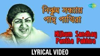 Hits of Bratati Bandopadhyay | Bengali Recitation Juke Box | Best Of
