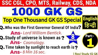Download Gk | General knowledge | Important gk questions and answer | 1000 gs gk | ssc cgl, chsl, cds, nda Video