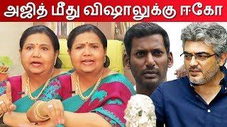 Download Ajith மீது Vishalக்கு ஈகோ - Buildingக்கு பணம் கொடுத்தும் வாங்கல.. - Kutty Padmini Interview Video